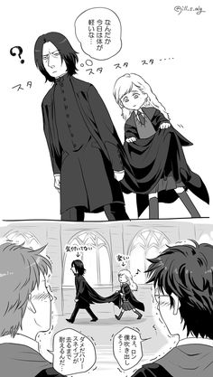I dunno what they're saying but it looks like Luna doesn't want Snape's robes to get dirty and Ron and Harry can only see a very grim bride and dreamy bridesmaid