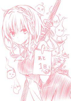埋め込み Drawing Base, Manga Drawing, Pastel Drawing, Kawaii Anime Girl, Cardcaptor Sakura, Otaku Anime, Akatsuki, Colorful Pictures, Art Tutorials