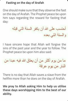 19 Best Hadith of the Day images   Hadith of the day