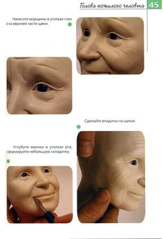 View album on Yandex. Art Doll Tutorial, Biscuit, Bb Reborn, Sculpture Techniques, Russian Online, Polymer Clay Dolls, Doll Head, Texture Design, Cold Porcelain