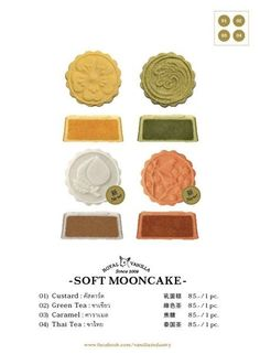 Vanilla Mooncake! ขนมไหว้พระจันทร์จากวานิลลา   OpenRice Thailand