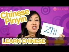 """Learn Chinese Pinyin Pronunciation: How to Pronounce """"zi ci si zhi chi shi ri"""" in Mandarin Chinese Chinese Phrases, Chinese Words, Chinese Wall, Learn To Speak Chinese, Chinese Youtube, Chinese Pronunciation, Chinese Pinyin, Mandarin Language, Chinese Lessons"""