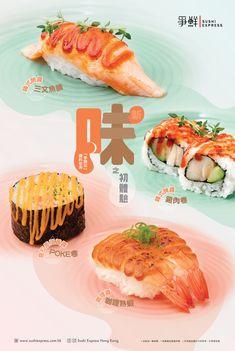 Sushi Express, Food Posters, Japanese Food, Fresh Rolls, Sliders, Promotion, Beverages, Commercial, Banner