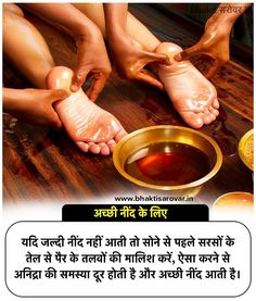 bone natural food to avoid, ideas to prevent hazardous food that weaken our bones Good Health Tips, Health And Fitness Articles, Natural Health Tips, Health And Beauty Tips, Health Advice, Health Fitness, Home Health Remedies, Natural Health Remedies, Ayurvedic Remedies