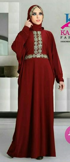 Women Dubai Red Long Abaya Jalabiya Dress New Very Fancy Wedding Caftan  | Clothing, Shoes & Accessories, Women's Clothing, Dresses | eBay!