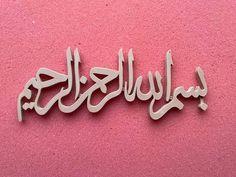 Printed 'Bismillah' Arabic Calligraphy Printed using PLA (Environmental Friendly) Material. Suitable for gift, wall decor and fridge magnet. Bismillah Calligraphy, Arabic Calligraphy Design, Calligraphy Print, Balustrade Inox, 3d Printing Business, Islamic Art Pattern, Islamic Wall Art, Etsy, Prints