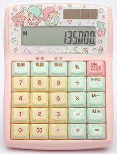 Little Twin Stars calculator
