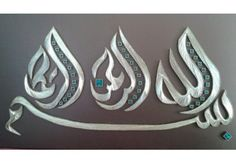 ::::♔❥♡ ♤ ♤ ✿⊱╮☼ ☾ PINTEREST.COM christiancross ☀❤ قطـﮧ‌‍ ⁂ ⦿ ⥾ ⦿ ⁂  ❤U •♥•*⦿[†] ::::Flografi Flourish Calligraphy, Arabic Calligraphy Art, Arabic Art, Caligraphy, Intarsia Wood, String Art Patterns, Islamic Patterns, Cute Baby Pictures, Fantastic Art
