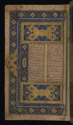This folio from Walters manuscript is the left side of a double-page illuminated incipit, introducing the text. Islamic Art Pattern, Pattern Art, Persian Motifs, Peter Paul Rubens, Iranian Art, Principles Of Art, Historical Monuments, Albrecht Durer, Renaissance Art
