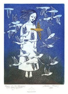 Marina Terauds   -   Dream IV  (The Whisperer)