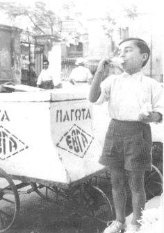 EVGA Ice Cream Old Photographs, Old Photos, 80s Kids, Athens Greece, My Precious, My Memory, Childhood Memories, Nostalgia, Greek