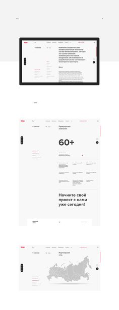 Texx — web on Behance