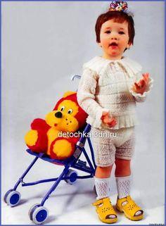 Вязаный детский костюм для ребенка - Вязаные костюмчики для малышей - Вязание…
