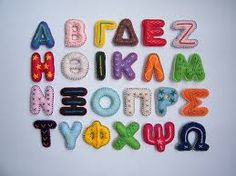 Image from the etsy handmade shop of Play to Learn In my Greek classes, we usually spend the first half of the year learning the alphabet . Delta Phi Epsilon, Alpha Omicron Pi, Alpha Sigma Alpha, Alpha Chi Omega, Sigma Kappa, Phi Mu, Tri Delta, Delta Zeta, Alphabet Magnets