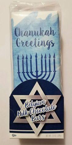 Hanukkah Chanukah Belgian Milk Chocolate Candy Bars Pack of Six 1.2 Oz. Jewish  #TotallyChocolate