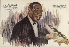 "Happy birthday, Edward Kennedy ""Duke"" Ellington! Born here in Washington, D.C., the pianist, composer, and orchestra leader had a huge, international impact on jazz. This is a 1963 program for his performance in Damascus, Syria African American History Month, African History, Today In History, Black History Month, Jazz Composers, Duke Ellington, Cool Jazz, Booker T, Major Events"