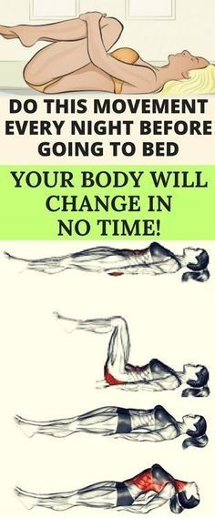 There are numerous natural ways in which you can help your body relax before finally reaching the sleeping phase and yoga is just one of those ways.Yoga is not . Bedtime Yoga In Bed Fitness Workouts, Fitness Motivation, Sport Fitness, Body Fitness, Fitness Diet, Health Fitness, Fitness Weightloss, Fitness Women, Sport Motivation