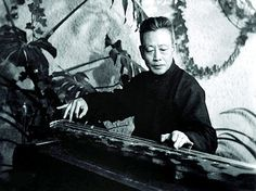 The Leading Performer of Guqin: Guan Pinghu.  Guan Pinghu (管平湖)(1897-1967), was a leading player of the guqin (古琴), a Chinese 7-string bridgeless zither. Born in Suzhou, Jiangsu, Guan came from an artistic family, and started to learn the guqin from his father, Guan Nianci. After the death of his father when he was 13, Guan continued and  studied with the leading players of three different schools.