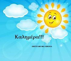 Good Morning Good Night, Greek Quotes, Cartoon, Fictional Characters, Wallpaper, Funny, Hair, Beauty, Good Morning
