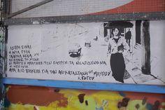 Κατερίνα Γώγου - Άσπρη είναι η αρία φυλή η σιωπή τα λευκά κελιά το ψύχος το χιόνι οι άσπρες μπλούζες των γιατρών τα νεκροσέντονα η ηρωίνη. Αυτά λίγο πρόχειρα για την αποκατάσταση του μαύρου.. Katerina Gogou