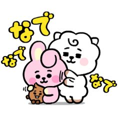 LINE Official Stickers - Super Spring Snoopy Animated Stickers Example with GIF Animation Printable Designs, Printable Stickers, Cute Stickers, Bts Aesthetic Pictures, Dibujos Cute, Bts Backgrounds, Bts Drawings, Bts Chibi, Line Friends
