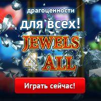 kazino-vulkan-s-besplatnim-depozitom