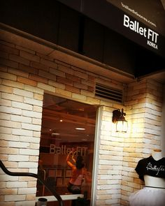 Welcome to BalletFIT studio