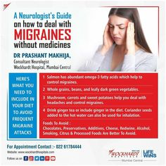 Migraines are very common headaches with throbbing pain, nausea and sensitivity to light. It generally occurs due to some trigger factors especially in diet. Here are some do's and dont's on food choices to reduce your migraine attacks. Migraine Attack, Medicine Doctor, Sensitivity, Factors, Body Care, Health Tips, Choices, Diet, Drinks