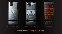 Evangelion Smarth Phone --- hahaha, cool!