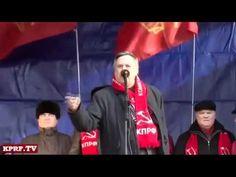ПУТИН ПИДАРАС и ГНИДА 2017 Митинг 12 июня Запрешенно по ТВ и СМИ