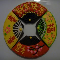 Chinese New Year Fan Cookies