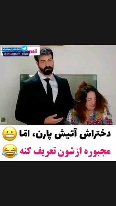 Funny Videos Clean, Funny Minion Videos, Some Funny Videos, Cute Couple Videos, Funny Short Videos, Rose Gold Glitter Wallpaper, Dua Lipa Concert, Hairdo For Long Hair, Aesthetic Photography Grunge