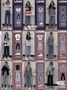 Korean Outfit Street Styles, Korean Street Fashion, Korea Fashion, Vogue Fashion, Korean Outfits, Cute Fashion, Asian Fashion, Look Fashion, Teen Fashion