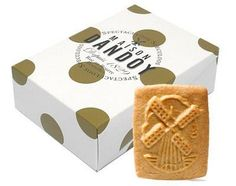 Maison Dandoy's «Spectaculoos Speculoos» biscuits
