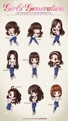 "The world will forever be in a girls generation- SNSD Chibi! Pretty sure these are the dance moves from ""Gee"""