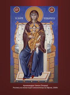 Оловянная миниатюра: Богородица на престоле «Пристанище обездоленных». Художественная роспись. Артикул: 237r
