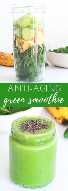 The Best Green Smoothie Green anti-aging smoothie, vegan, paleo, gluten-free, anti-inflammatory and full of antioxidants! This healthy breakfast will moisturize and detoxify your body and prepare you for the day ahead! Green Smoothie Cleanse, Best Green Smoothie, Green Smoothie Recipes, Cleanse Detox, Juice Cleanse, Green Breakfast Smoothie, Healthy Green Smoothies, Healthy Cleanse, Vegetarian