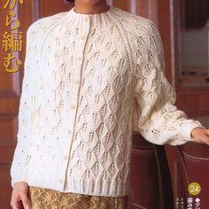 White Raglan Cardigan free knitting graph pattern