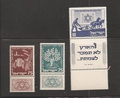 Israel 1951 Jewish National Fund JNF MNH Tab Set Scott 48 50 Bale 52 54 | eBay
