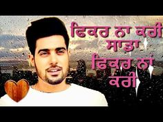 download new status video punjabi