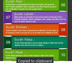 17 Best Islam  The only code of life  <3 images in 2015