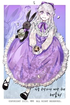 Anime Art Girl, Manga Art, Manga Anime, Manhwa Manga, Beautiful Anime Girl, Manga Characters, Manga Pictures, Manga Comics, Cute Drawings