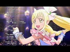 [NEW]Pretty Cure All Stars Sing Together♪ Miracle Magic! Ending