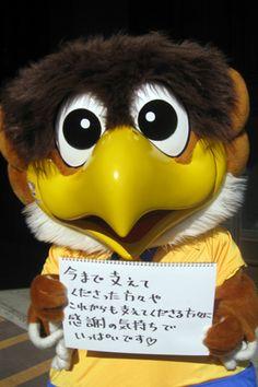 [ FUJI XEROX SUPER CUP:広島 vs 横浜FM ] マスコット総選挙で惜しくも連覇を逃したベガッ太からJ's GOALを見ている皆さんにメッセージをもらいました。3枚シリーズ、その2。      ★各クラブの2014シーズンの見どころは、FUJI XEROX SUPER CUP 2014特集ページでチェック! ★センターポジション争奪!Jリーグマスコット総選挙の投票期間は前半終了まで! ★Jクラブグルメ大集合!FUJI XEROX グルメパーク 販売商品 全ラインナップ! ★チケットインフォメーション 当日券発売のお知らせ  2014年2月22日(土):国立競技場