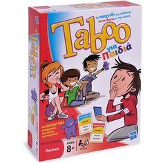 Επιτραπέζιο TABOO για Παιδιά < Επιτραπέζια Παιδικά