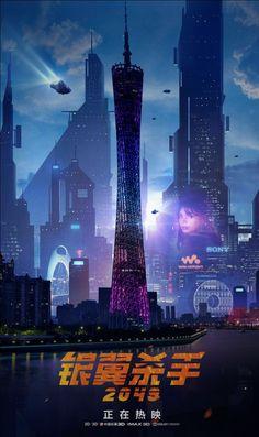 BROTHERTEDD.COM - cyberdyne666: Blade Runner 2049 by Shouzhiduanle