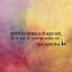 Dad Love Quotes, Love Shayri, Flirting, Poems, Movie Posters, Movies, Films, Poetry, Film Poster