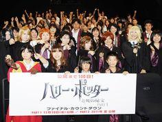 Evento: In Giappone è grande festa per la mostra dedicata al maghetto Harry Potter!