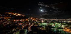 Lamia, Fthiotida, Sterea Ellada - Greece Greece, Spaces, Greek, Space