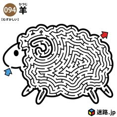 Fun Brain, Maze, Drawings, Cards, Reading Comprehension, Labyrinths, Gaming, Sketches, Maps